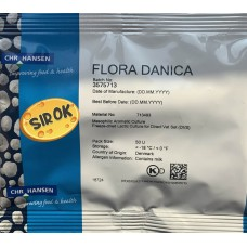Мезофильная закваска для сыра FLORA DANICA Хансен 50U